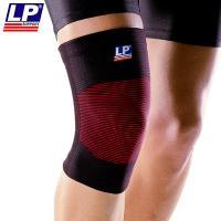 正品美国LP护具 护膝 运动护具