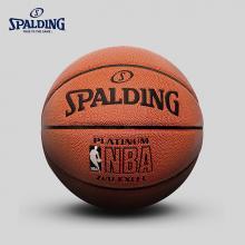 正品 斯伯丁 SPALDING 铂金经典篮球