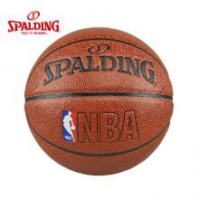 正品 斯伯丁 SPALDING 74-601Y NBA创意时尚经典篮球