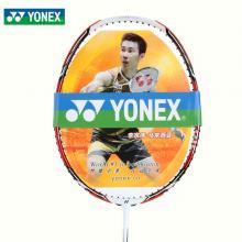 正品 尤尼克斯YONEX 羽毛球拍 全碳素 VT-50 弓箭系列攻守兼备