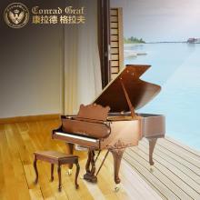 德国格拉夫三角钢琴 TF160SM 古典专业手工雕花 哑光钢琴